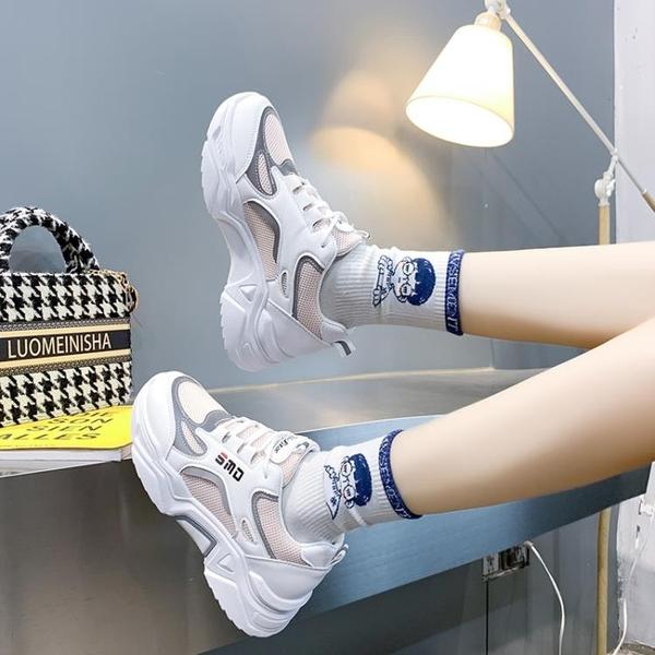 老爹鞋 網面老爹鞋女ins潮牌2021夏季新款透氣厚底百搭運動鞋休閑小白鞋 歐歐