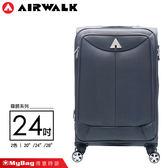 AIRWALK 尊爵系列 行李箱 24吋 鐵灰 拉鍊布面商務箱 A725370 MyBag得意時袋