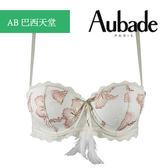 Aubade-巴西天堂B-C蕾絲可拆肩帶有襯內衣(可可色)AB