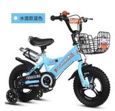 兒童自信車3歲寶寶腳踏車2-4-6-7-8-9-10童車單男孩12-14-16女孩igo 伊蒂斯女裝