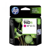 HP 原廠紅色墨水匣 C4908AA 940XL 適用 HP Officejet Pro 8000/8500/8500A