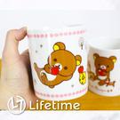 ﹝拉拉熊馬克杯300ml﹞正版陶瓷馬克杯 杯子 水杯 咖啡杯 懶懶熊〖LifeTime一生流行館〗B05757