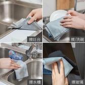 擦玻璃魚鱗抹布家務清潔