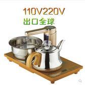 快煮壺 燒水杯 110V電熱水壺自動斷電304不銹鋼燒水壺出口茶具泡茶壺花茶壺--轉角1號