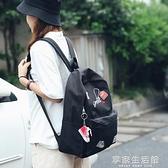 ins超火的書包女韓版原宿ulzzang 高中學生背包百搭簡約初雙肩包-享家