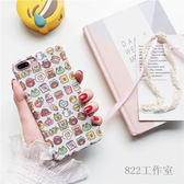 萌物蘋果7plus手機殼卡通可愛iphone6S/6超薄磨砂女款硬殼【販衣小築】