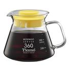金時代書香咖啡  Tiamo 耐熱玻璃咖...