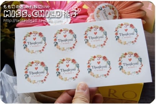 8入  感謝 花圈 貼紙 文青貼紙 婚禮小物貼