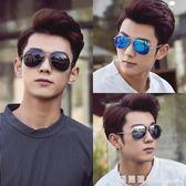 墨鏡  墨鏡男士新款眼鏡太陽鏡潮人偏光鏡駕駛經典蛤開車司機鏡 瑪麗蓮安