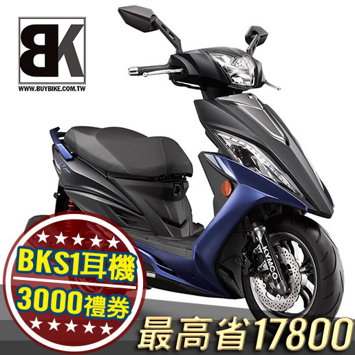 [汰舊加碼] 新G6 150 LED 雙碟 2019年 送BKS1藍芽耳機 3000維修券 車碰車險(SR30GG) 光陽機車