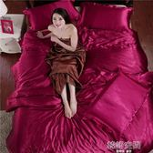 夏季四件套床上用品 夏涼 冰絲滑裸睡絲綢床單人被套簡約歐式1.8m   韓語空間