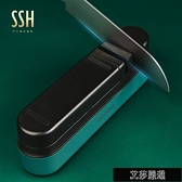 磨刀器 磨刀神器磨刀石家用多功能廚房快速磨菜刀剪刀高精度開刃工具