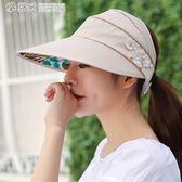 遮陽帽 遮陽女夏天韓版戶外防紫外線涼帽子可折疊騎車夏季太陽帽防曬大沿 繽紛創意家居