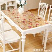 歐式pvc軟玻璃茶幾桌布防水防油餐桌墊印花塑膠臺布長方形水晶板 瑪麗蓮安igo