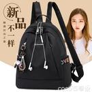後背包 後背包女士2020新款韓版百搭潮背包牛津布休閒包旅行大容量女包包 coco