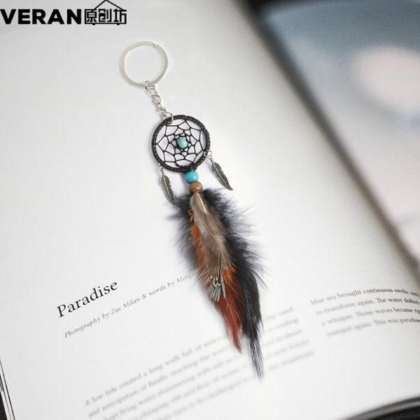 古銀葉子手工捕夢網鑰匙扣掛件小商品創意小禮品掛件掛飾 XR084