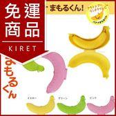 Kiret 外出香蕉保護盒3入/組 攜帶香蕉透氣保護殼