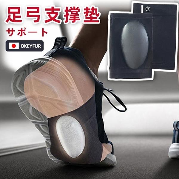 日本扁平足足弓支撐鞋墊矯正器偏平底足弓塌陷支撐矯形器神器硅膠 小山好物