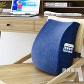 護腰靠枕護腰靠墊靠枕辦公室腰靠記憶棉椅子腰墊汽車腰枕大座椅靠背墊加厚1xw