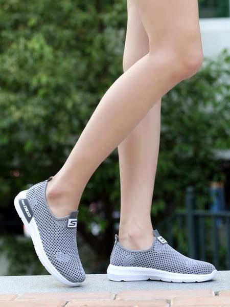 老北京布鞋 夏季老北京布鞋女鞋透氣縷空網面運動鞋女休閒網眼懶人媽媽鞋網鞋 薇薇