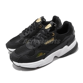 【六折特賣】adidas 休閒鞋 Falcon W 黑 金 女鞋 皮革鞋面 老爹鞋 運動鞋 【ACS】 EF4988