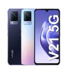 【送空壓殼+滿版玻璃保貼-內附保護套+保貼】vivo V21 5G 8G/128G