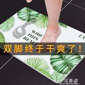 硅藻泥腳墊浴室防滑墊衛生間門地墊硅藻土吸水衛浴墊子地毯igo『小淇嚴選』