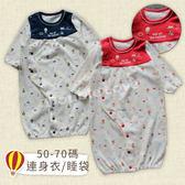 日本長袖寶寶連身衣新生兒服 兔裝 連身衣 媽媽寶寶【GD0095】