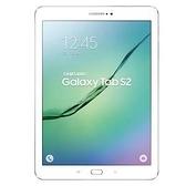 【台中平價鋪】全新 Samsung Galaxy Tab S2 T713(白) 8吋平板電腦