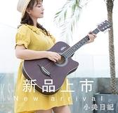民謠吉他男初學者女學生用38寸41寸入門新手成人單板木吉它 aj5347『小美日記』