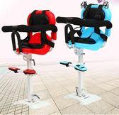 踏板電動車可調節電車兒童座椅前置