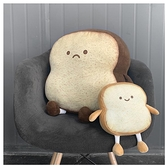 抱枕 原創吐司面包抱枕靠墊可愛公仔沙發客廳汽車腰靠床上靠墊大靠背 風馳