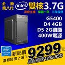 【9299元】全新第八代INTEL雙核3...