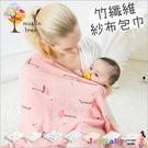 英國Aden+anais款 嬰兒多功能竹纖維雙層紗布包巾/嬰兒被/被毯/ 嬰兒空調被