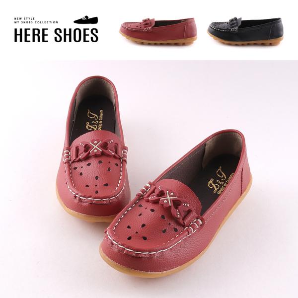 [Here Shoes]底厚3cm 皮質鞋面舒適乳膠鞋墊 透氣洞洞圓頭 豆豆底包鞋MIT台灣製-AN636
