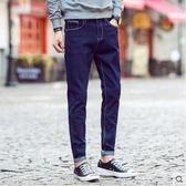 男士直筒牛仔褲男修身青年小腳褲男裝彈力休閒學生長褲子 格蘭小舖