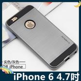iPhone 6 6s 4 7 吋戰神VERUS 保護套軟殼類金屬拉絲紋軟硬 款防摔全包覆