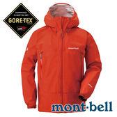 【mont-bell】Rain Dancer GORE-TEX單件式外套男『橙橘』雨衣│釣魚外套│防風外套│慢跑路跑外套1128340