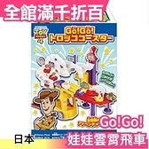 【10個入】預購 七月 日版 萬代 玩具總動員4 Toy Story 4 Go!Go! 娃娃雲霄飛車【小福部屋】