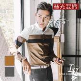 男 長袖窄版襯衫 L AME CHIC 韓國製 橫條撞色層次感絲光混棉窄版長袖襯衫【DTLS071502】