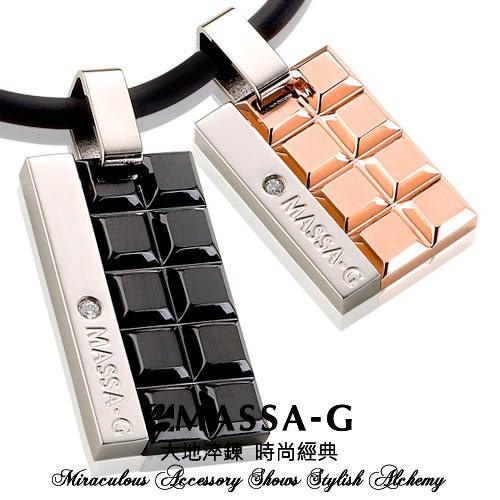 戀戀巧克霍克 Chocoholic 鍺鈦對鍊  MASSA-G Deco 純鈦系列