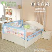 酷豆豆嬰兒童床護欄寶寶床邊圍欄2米1.8大床欄桿防摔擋板通用床圍 卡布奇諾igo