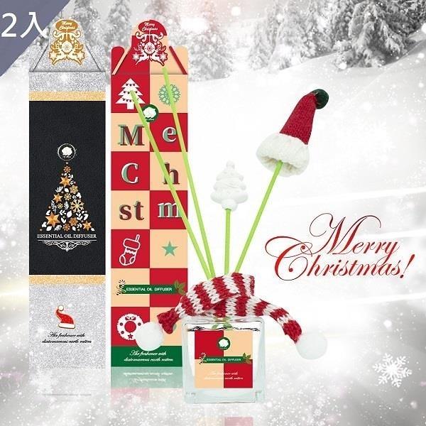【南紡購物中心】【藻土屋】冬季聖誕暖心擴香精油50ml-2入