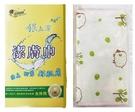 【銀立潔】YU318 (Ag+)潔膚巾