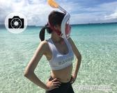 潛水面罩兒童浮潛面罩全干式三寶全臉呼吸器裝備游泳面鏡工具ATF  英賽爾