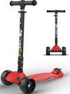 滑板 兒童滑板車3輪男孩溜溜車2-6-7-8-10歲四輪女童寶寶初學者劃板車安全加厚鋼板