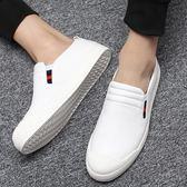 男休閒鞋 平底鞋 夏季韓版男士透氣運動鞋男潮男鞋子小白鞋男增高樂福鞋《印象精品》q1416