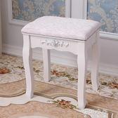 小凳子 歐式梳妝凳茶幾凳子矮凳沙發凳小矮凳布藝方凳換鞋凳餐桌椅凳子YYP 蓓娜衣都
