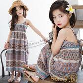 2019夏季新款韓版女童連身裙波西米亞吊帶裙中大兒童沙灘長裙親子