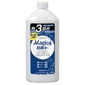 【LION 】CHARMY Magica 洗碗精補充瓶除菌PLUS 570ml